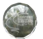 Lampung Sustainability Award 2018